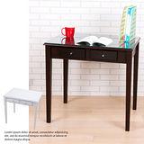 BuyJM 經典雙抽實木腳書桌(玻璃桌面-寬80cm)-可選色