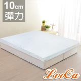 【LooCa】溫感緹花10cm彈力記憶床墊-單人