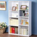 Homelike 簡約八格收納書櫃(純白色)