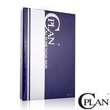 【C.PLAN】高機能全效蠶絲面膜(30ML*3片/盒)