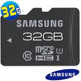 Samsung三星 microSDXC Class10 32GB 高速記憶卡(讀70M寫20M)
