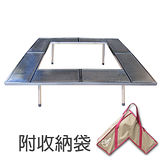 【Outdoorbase】喜洋洋圍爐桌 不銹鋼圍爐桌 焚火台圍爐桌 享受露營圍爐的歡樂時光 開動了25506