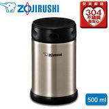 象印ZOJIRUSHI 不鏽鋼燜燒杯(500ml)SW-EAE50