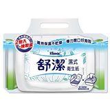 舒潔濕式衛生紙40抽X2入+盒
