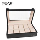 【P&W名錶收藏盒】【碳纖維紋】透明上蓋 手工精品 10只裝錶盒