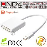 LINDY林帝 mini DisplayPort公 轉 DVI-D母 轉換器 (41013) [相容Thunderbolt]