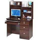 Homelike 好學生電腦書桌(上下座/二色)