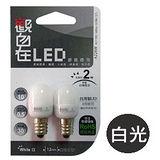 《觀自在》LED節能燈泡E12(白光) A226W