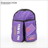 WAIPU 超輕量戶外休閒後背包 背包 書包(紫)601