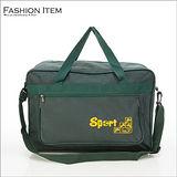 WAIPU 戶外休閒防潑水旅行袋 衣物袋(綠)426