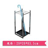 上宜 電鍍九格雨傘架(29*26*63.5cm)