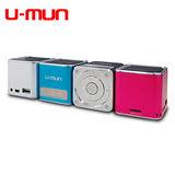U-MUN 骰子方塊迷你USB/SD卡MP3喇叭(U-3090)