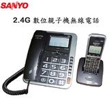 三洋 SANYO DCT-8907 2.4G數位親子機無線電話(鐵灰色)