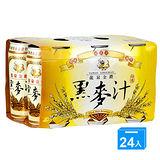 龍泉金鑽黑麥汁350ml*24入/箱