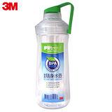 【3M】Filtrete隨身水壺-清新綠