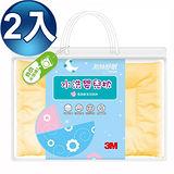 【3M】新絲舒眠-可水洗嬰兒枕心 2入(黃色)