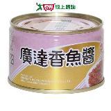 廣達香魚醬160g*3