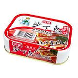 同榮蕃茄汁沙丁魚150g*3