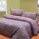 《豹紋品味粉》雙人四件式床包被套組台灣製造