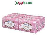 雪芙蘭柔膚香皂130g*6入