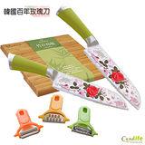 Conalife 韓國百年玫瑰萬用料理刀具組+【牛頭牌】竹木小砧板