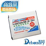 電池王 For SAMSUNG GALAXY Premier i9260 高容量鋰電池