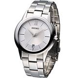 SEIKO 日系極簡時尚腕錶 7N42-0FE0S