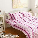 幸福晨光《花田小徑》100%純棉單人三件式床包被套組