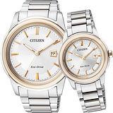 CITIZEN Eco-Drive 無限時尚都會對錶-銀/玫塊金框 AW1124-58A+FE1074-54A