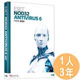 ESET NOD32 Antivirus 6 防毒軟體-三年單機盒裝版