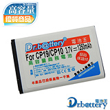 電池王 For iNO CP19 /CP10 高容量鋰電池