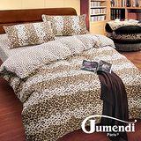 【Jumendi-王者風采】台灣製四件式特級純棉床包被套組-雙人