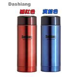 SHARP 夏普 Dashiang DS_C_320 B/R 不繡鋼超真空保溫瓶