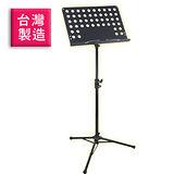 SUPERME專業級 演奏型 高級中譜架 (台灣製造)