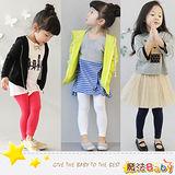 (購物車)魔法Baby~糖果色女童內搭長褲~紅、桔、灰、黑、藍、紫、黃~k24777