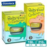 Glasslock YumYum 強化玻璃副食品保鮮盒 - 寶貝專用6件組(長方形+方形)