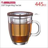 Tiamo 1307 有柄玻璃馬克杯 附不鏽鋼蓋濾網組-445ml【咖啡色】HG1750 BW