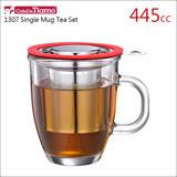 Tiamo 1307 有柄玻璃馬克杯 附不鏽鋼蓋濾網組-445ml【桃紅色】HG1750 PK