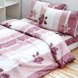 Alisa 愛麗莎(秋意時節-紅)雙人加大四件式被套床包組