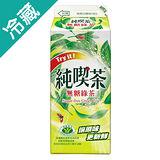純喫茶無糖綠茶650ML/瓶