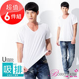 【美麗焦點】(6件組)台灣製涼爽舒適棉吸排短袖衫(7004)