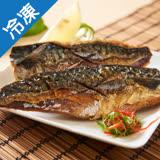 挪威薄鹽鯖魚片1片(130~150g/片)