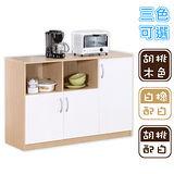 【Hopma】三門六格廚房櫃-三色可選