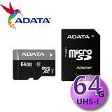 ADATA 威剛 64GB Premier microSDXC TF UHS-I Class10 記憶卡