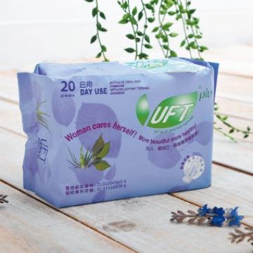 【芫茂UFT】天然草本衛生棉 - 清新日用型(單包)