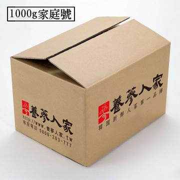 【養蔘人家】韓國鮮採蔘家庭組‧養生家﹝1000克﹞單根獨立真空包裝