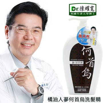 橘油人蔘何首烏固色洗髮精600ml