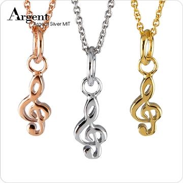 【ARGENT銀飾】迷你系列「小高音符(玫瑰金/白K金/黃K金)(3色選1)」純銀項鍊(單條價)