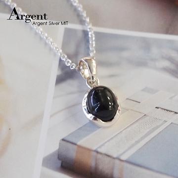 【ARGENT銀飾】天然石系列「含苞(黑星石)(透輝石)」純銀項鍊
