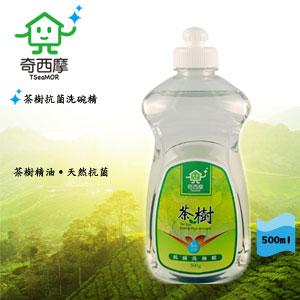 《奇西摩》茶樹抗菌洗碗精500ml擠壓瓶